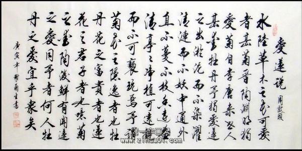 东风浩荡的成语故事-说文解字