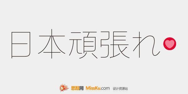 民熙物阜的故事-说文解字