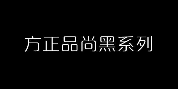 燕颔书生的故事-说文解字